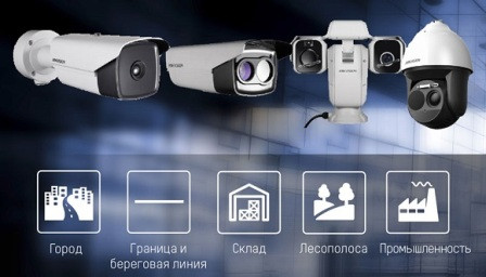 Hikvision new3